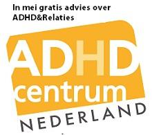 LogoADHDcentrumuitsnede255x195versie2